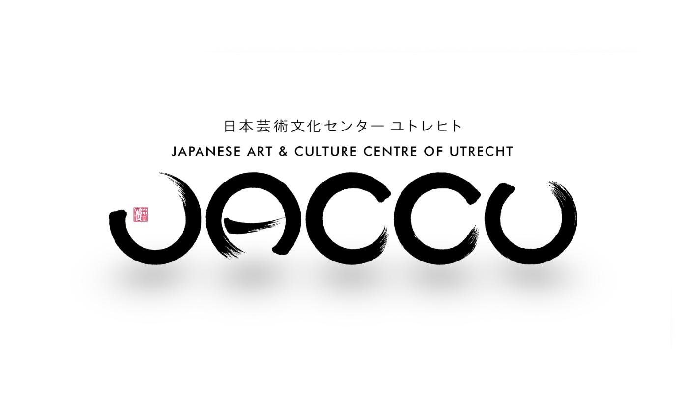 日本芸術文化センター ユトレヒト