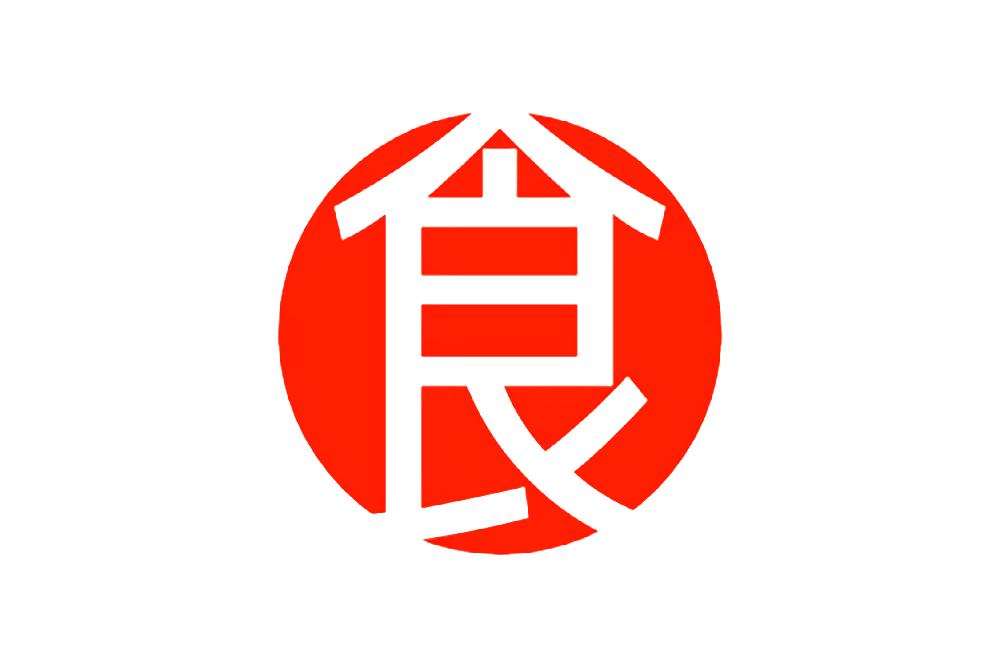taka's kitchen logo