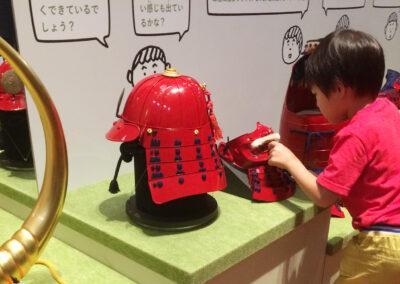 Taciser Sevinc - Tokyo National Museum - Kids