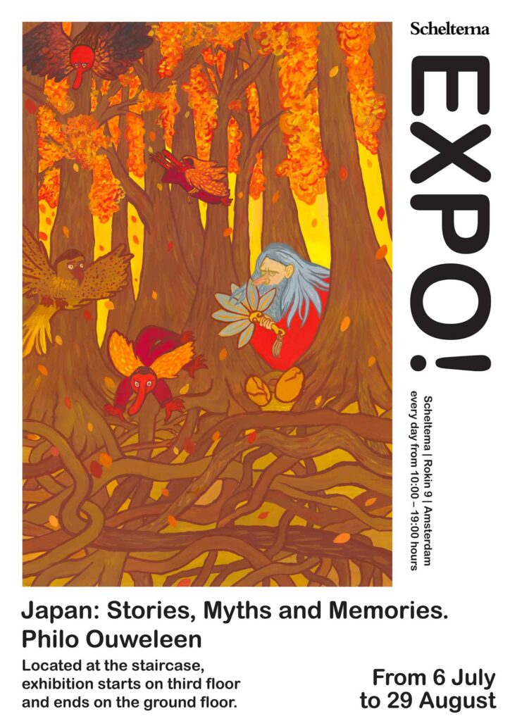 Poster of Japan: Stories, Myths and Memories